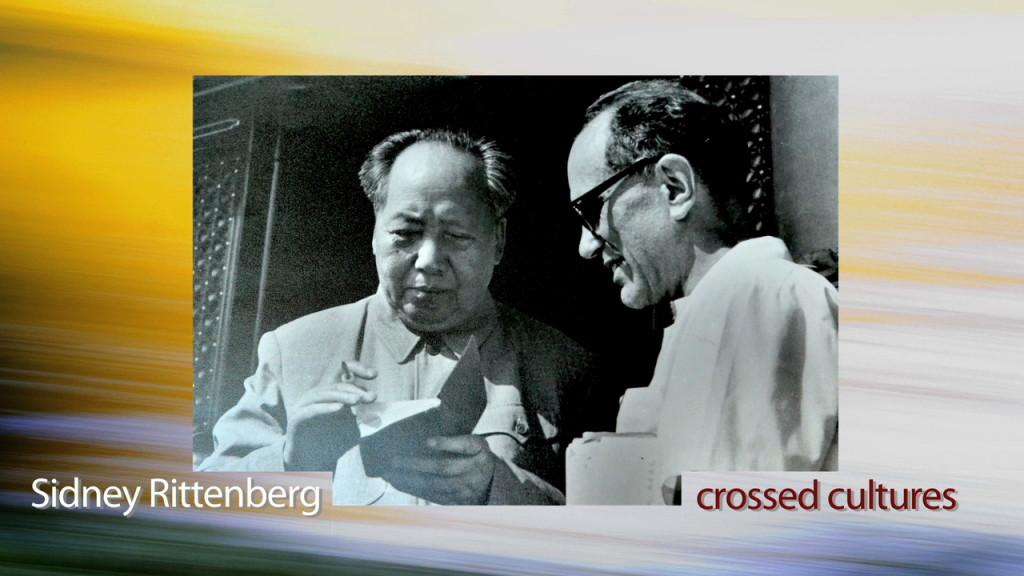 Mao & Sidney Rittenberg